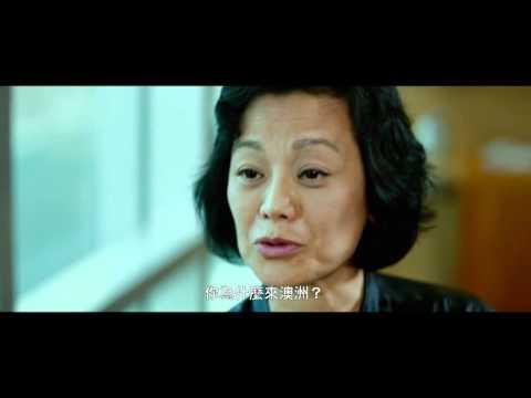 【山河故人】電影預告【聚星幫電影幫】