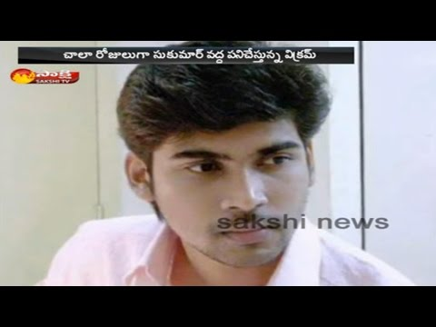 Shock to Tollywood || Sukumars assistant Vikram dies mysteriously