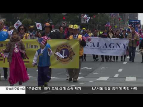 뉴욕 한복판에 펼쳐진 한국 문화 10.03.16 KBS America News