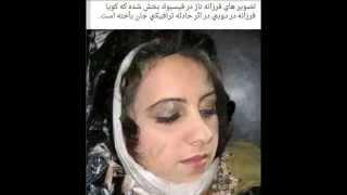 <b>Farzana Naz</b> Death - mqdefault