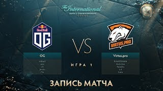 OG vs Virtus.pro, The International 2017, Групповой Этап, Игра 1