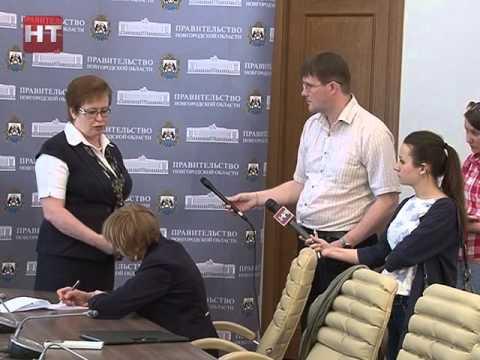 В правительстве региона опровергли информацию о дефолте Новгородской области