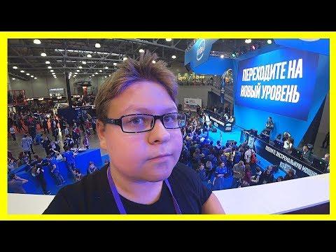 ИгроМир 2017 и Comic Con 🔴 МОРЕ СМЕХА и УГАРА