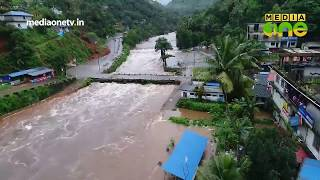 Video അണക്കെട്ട് തുറന്നതിന്റെ ആകാശ കാഴ്ച | Aerial View of flood-hit areas in Kerala MP3, 3GP, MP4, WEBM, AVI, FLV Agustus 2018