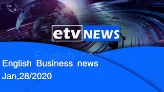 English Business news Jan,28/2020 |etv