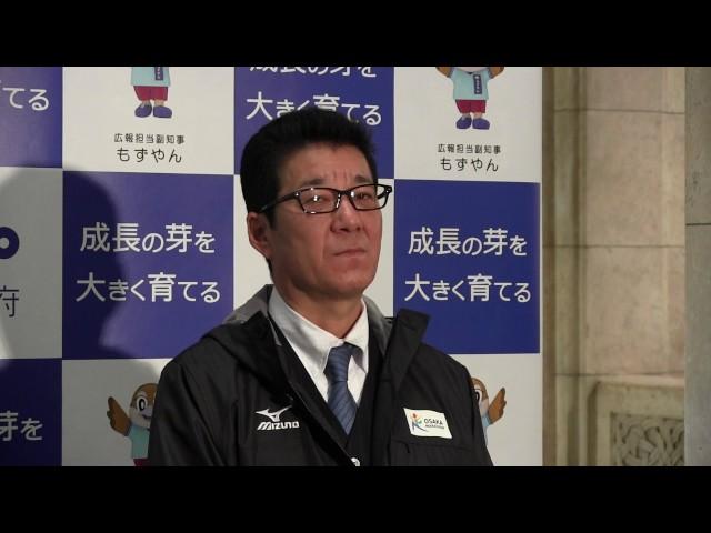 2017年2月24日(金) 松井一郎知事 囲み取材