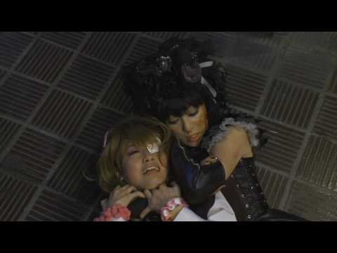 Gothic and Lolita Psycho 2010 -  The strangle scene