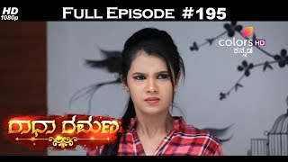 Radha Ramana - 13th October 2017 - ರಾಧಾ ರಮಣ - Full Episode