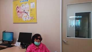 助聽器中區 蕭阿姨