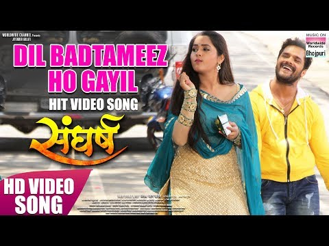 DIL BADTAMEEZ HO GAYIL | KHESARI LAL YADAV | HD VIDEO | HIT SONG 2018