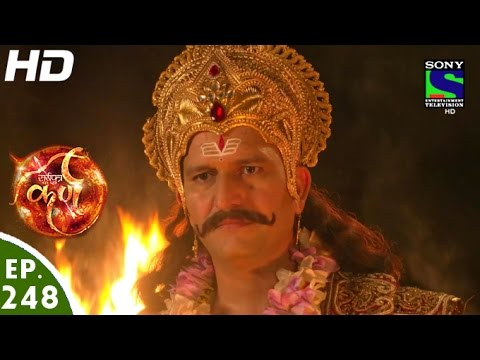 Suryaputra-Karn--सूर्यपुत्र-कर्ण--Episode-248--21st-May-2016