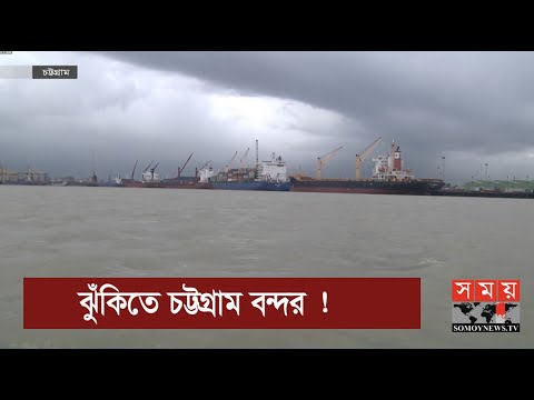 নাব্যতা হারাচ্ছে কর্ণফুলী নদী   Karnaphuli River   Somoy TV