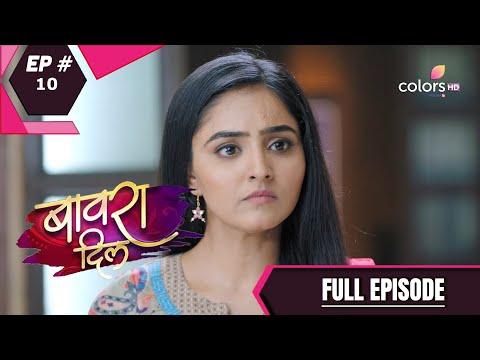 Bawara Dil | बावरा दिल | Episode 9 | 04 March 2021