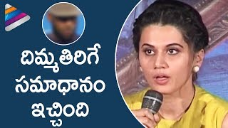 Taapsee Strong Reply to a Fan | ANANDO BRAHMA Movie Press Meet | Vennela Kishore | Telugu Filmnagar