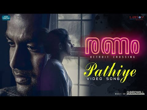 Pathiye Song - Ranam