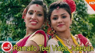 Ramailo Teej Video Jukebox || Arun Upatyaka