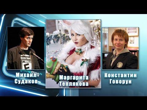 Серьезные Медведи: подводим итоги года с Судаковым, Говоруном и Тепляковой