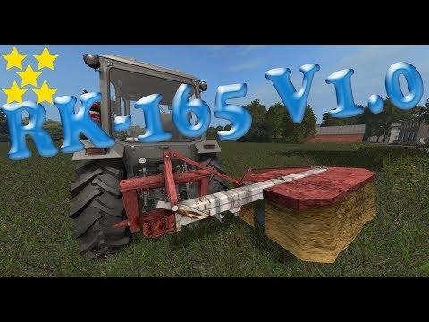 RK-165  v1.0