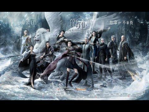 L.O.R.D- Legend of Ravaging Dynasty 2 Full Movie