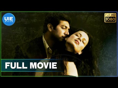Dhaam Dhoom Tamil Full Movie