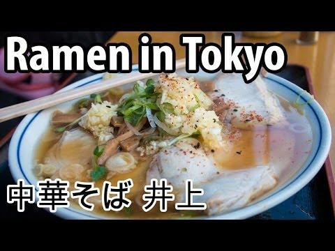 【東京都】Tokyo Street Food Ramen at Chuka So