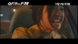 Nonton Korean Movie 심야의 FM (Midnight FM. 2010) Music Video Film Subtitle Indonesia Streaming Movie Download