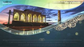 Juz 29/30 - Sourate Al-Mulk à Al-Mursalat - 'Amir Al Mohalhal