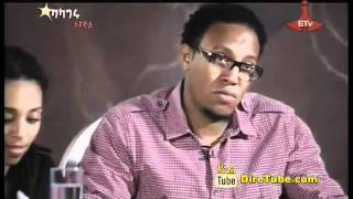 Ethiopian Balageru Idol Intro 1st Round Episode 07