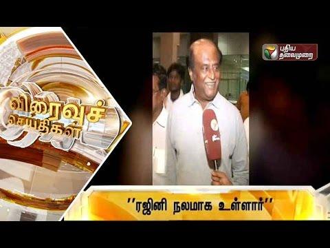 Speed-News-16-06-2016-Puthiyathalaimurai-TV