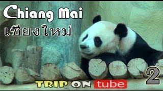 Trip On Tube : Thailand Trip (ไทย) Episode 4 Part 2 - Chiang Mai (เชียงใหม่)