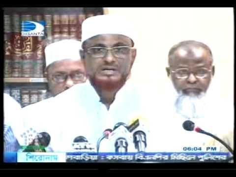 jamaat dhaka city press, serso leader mukti'r dabetay songbad sommalon