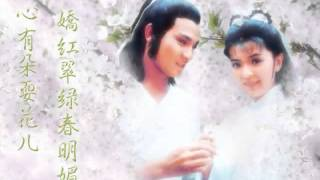 Nonton Return Of The Condor Heroes 1983 Full Theme Song Film Subtitle Indonesia Streaming Movie Download