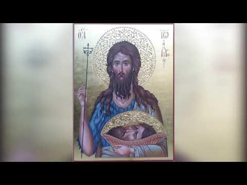Српска Православна Црква  слави Сабор светог Јована Kрститеља – Јовањдан