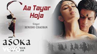 Song Name - Aa Tayar HojaAlbum  -  AsokaSinger - Sunidhi ChauhanLyrics - GulzarMusic Composer - Anu MalikDirector - Santosh SivanStudio - Arclightz & FilmsProducer - Shah Rukh Khan, Juhi ChawlaActors - Shah Rukh Khan, Kareena KapoorMusic Label - Sony Music Entertainment India Pvt. Ltd.© 2001 Sony Music Entertainment India Pvt. Ltd.Follow us:Vevo - http://www.youtube.com/user/sonymusicindiavevo?sub_confirmation=1Facebook: https://www.facebook.com/SonyMusicIndiahttps://www.facebook.com/SonyMusicRewind Twitter: https://twitter.com/sonymusicindiahttps://twitter.com/SonyMusicRewindG+: https://plus.google.com/+SonyMusicIndia