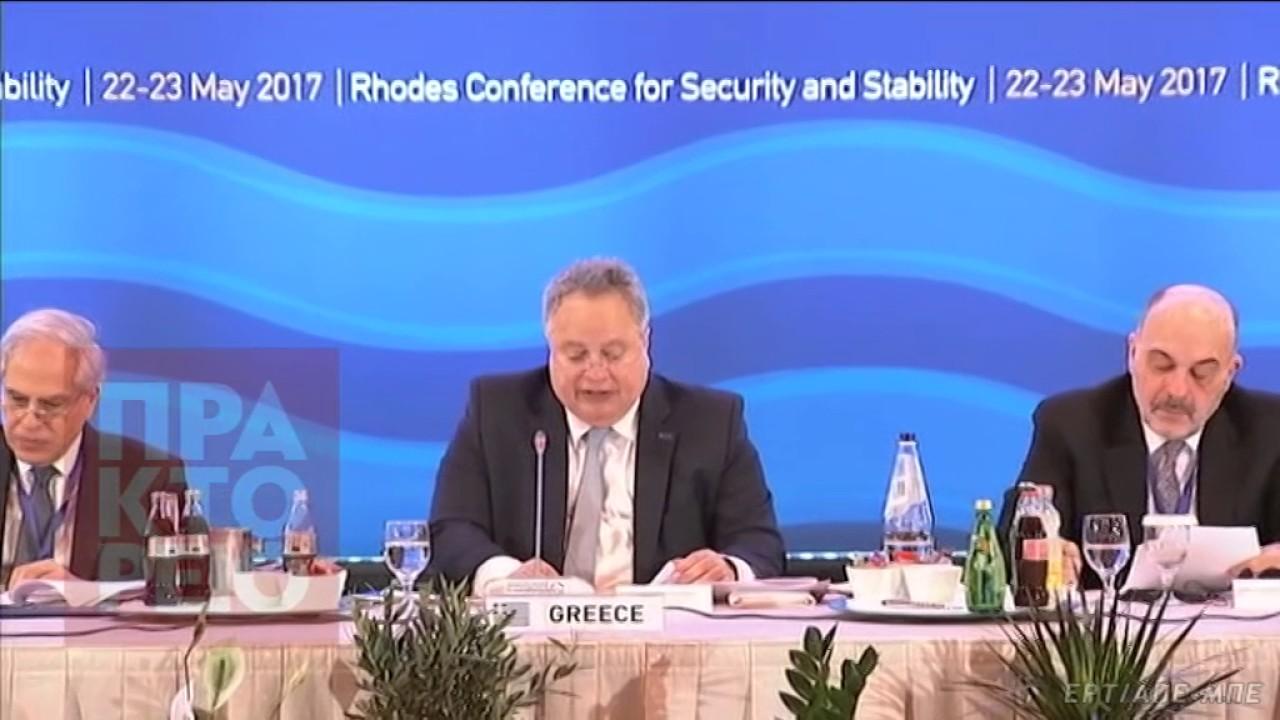 O Νίκος Κοτζιάς στη Διάσκεψη για την Ασφάλεια και τη Σταθερότητα στην Ανατολική Μεσόγειο