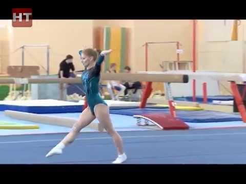 Триумфально для женской сборной Новгородской области по спортивной гимнастике завершился чемпионат северо-западного федерального округа