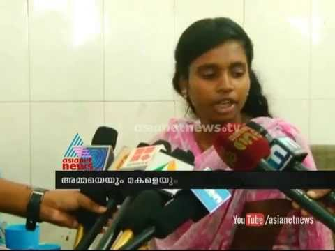 Probe sought into arrest of tribal woman 01 October 2014 02 PM