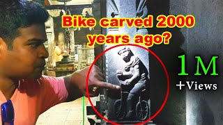 חריטה של אופניים מודרניים נמצאה במקדש עתיק בן 2,000 שנה