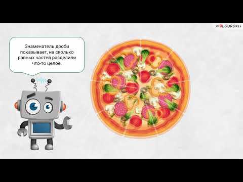 Видеоурок по математике