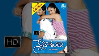 Snehituda (2009) - Full Length Telugu Film - Nani - Madhavi Latha - Nassar - Brahmanandam