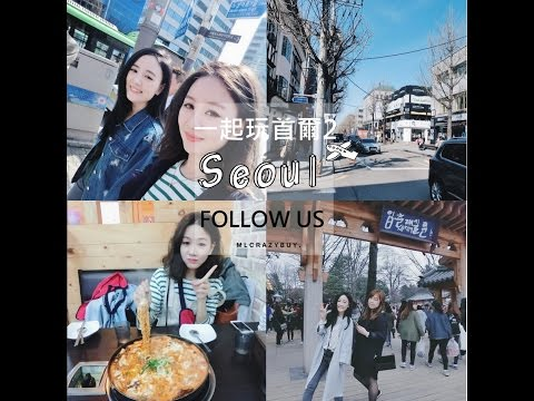 [travel] 跟著我們一日玩首爾2♥