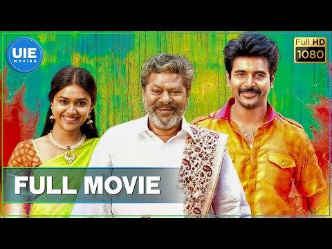 Rajini Murugan Tamil Full Movie - Sivakarthikeyan | Keerthy Suresh | D.Imman | UIE Movies