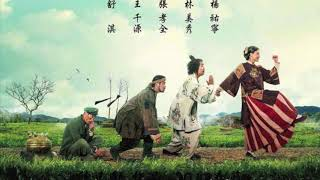 Nonton The Village Of No Return Soundtrack  By Owen Wang  Film Subtitle Indonesia Streaming Movie Download