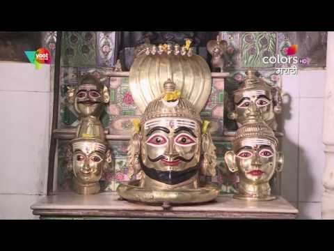Darshan - 17th October 2016  - दर्शन