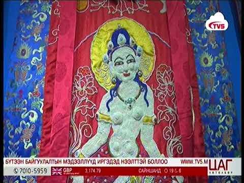 ӨМӨЗО-ны соёл, аялал жуулчлалын өдрүүд Улаанбаатарт эхэллээ
