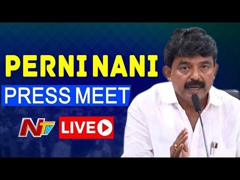 LIVE : YCP Perni Nani Press Meet LIVE l NTV