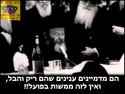 מלחמת גוג ומגוג לא תפגע ביהודים.