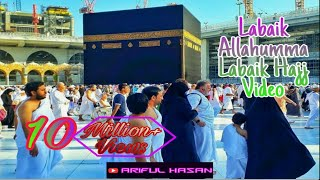 Video Labaik Allahumma Labbaik Hajj Video 2017 MP3, 3GP, MP4, WEBM, AVI, FLV November 2018
