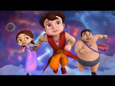 Super Bheem - The Sky Wars