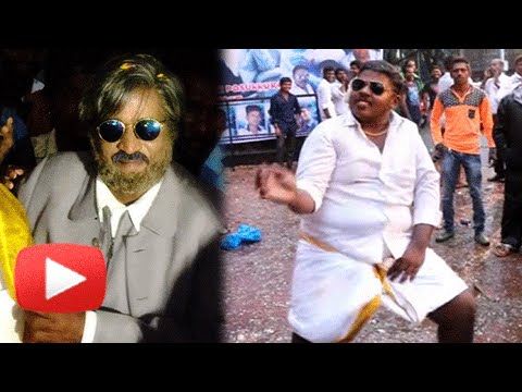 Fans Celebrate Kabali Day | Rajinikanth Fans Welco